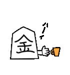 プリティー・虎しっぽ(個別スタンプ:25)