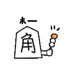 プリティー・虎しっぽ(個別スタンプ:26)