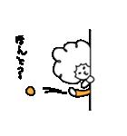 プリティー・虎しっぽ(個別スタンプ:29)