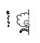 プリティー・虎しっぽ(個別スタンプ:30)
