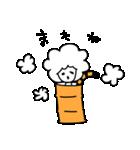 プリティー・虎しっぽ(個別スタンプ:40)