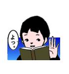 少年スタンプ【改訂版】(個別スタンプ:01)
