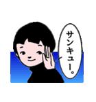 少年スタンプ【改訂版】(個別スタンプ:02)