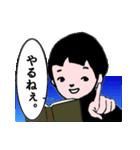 少年スタンプ【改訂版】(個別スタンプ:03)