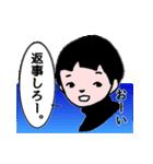 少年スタンプ【改訂版】(個別スタンプ:04)