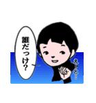 少年スタンプ【改訂版】(個別スタンプ:05)
