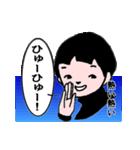 少年スタンプ【改訂版】(個別スタンプ:06)