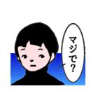 少年スタンプ【改訂版】(個別スタンプ:07)