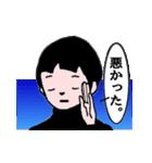 少年スタンプ【改訂版】(個別スタンプ:08)