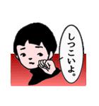 少年スタンプ【改訂版】(個別スタンプ:09)