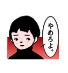少年スタンプ【改訂版】(個別スタンプ:10)