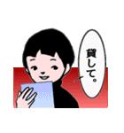 少年スタンプ【改訂版】(個別スタンプ:12)
