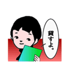 少年スタンプ【改訂版】(個別スタンプ:13)