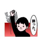 少年スタンプ【改訂版】(個別スタンプ:14)