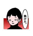 少年スタンプ【改訂版】(個別スタンプ:15)