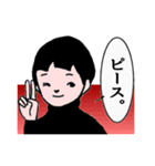 少年スタンプ【改訂版】(個別スタンプ:16)