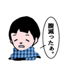 少年スタンプ【改訂版】(個別スタンプ:17)