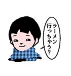 少年スタンプ【改訂版】(個別スタンプ:18)