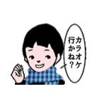 少年スタンプ【改訂版】(個別スタンプ:19)