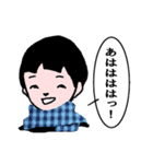 少年スタンプ【改訂版】(個別スタンプ:20)
