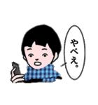 少年スタンプ【改訂版】(個別スタンプ:21)