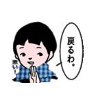 少年スタンプ【改訂版】(個別スタンプ:22)