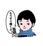 少年スタンプ【改訂版】(個別スタンプ:24)