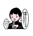 少年スタンプ【改訂版】(個別スタンプ:25)