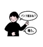 少年スタンプ【改訂版】(個別スタンプ:26)