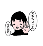少年スタンプ【改訂版】(個別スタンプ:27)