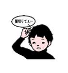 少年スタンプ【改訂版】(個別スタンプ:28)