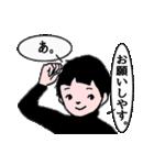少年スタンプ【改訂版】(個別スタンプ:29)