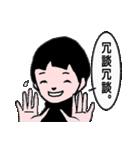 少年スタンプ【改訂版】(個別スタンプ:31)