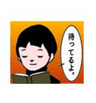 少年スタンプ【改訂版】(個別スタンプ:32)