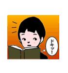 少年スタンプ【改訂版】(個別スタンプ:33)