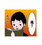 少年スタンプ【改訂版】(個別スタンプ:34)