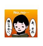 少年スタンプ【改訂版】(個別スタンプ:35)