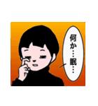 少年スタンプ【改訂版】(個別スタンプ:39)