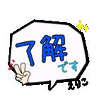 えりこ専用ふきだし(個別スタンプ:01)