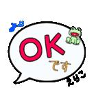 えりこ専用ふきだし(個別スタンプ:02)