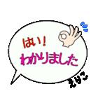 えりこ専用ふきだし(個別スタンプ:03)