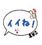 えりこ専用ふきだし(個別スタンプ:05)