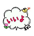 えりこ専用ふきだし(個別スタンプ:06)