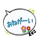 えりこ専用ふきだし(個別スタンプ:07)