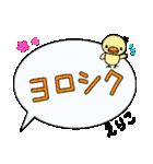 えりこ専用ふきだし(個別スタンプ:09)