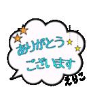 えりこ専用ふきだし(個別スタンプ:11)