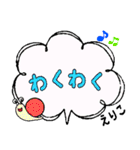 えりこ専用ふきだし(個別スタンプ:13)