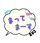 えりこ専用ふきだし(個別スタンプ:15)