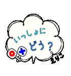えりこ専用ふきだし(個別スタンプ:16)