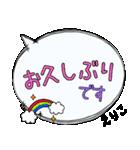 えりこ専用ふきだし(個別スタンプ:17)